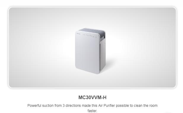 Air Purifier MC30VVM-H