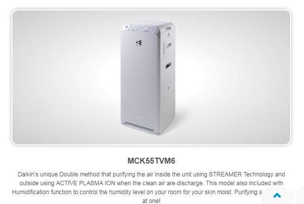 Air Purifier MCK55TVM6.jpg