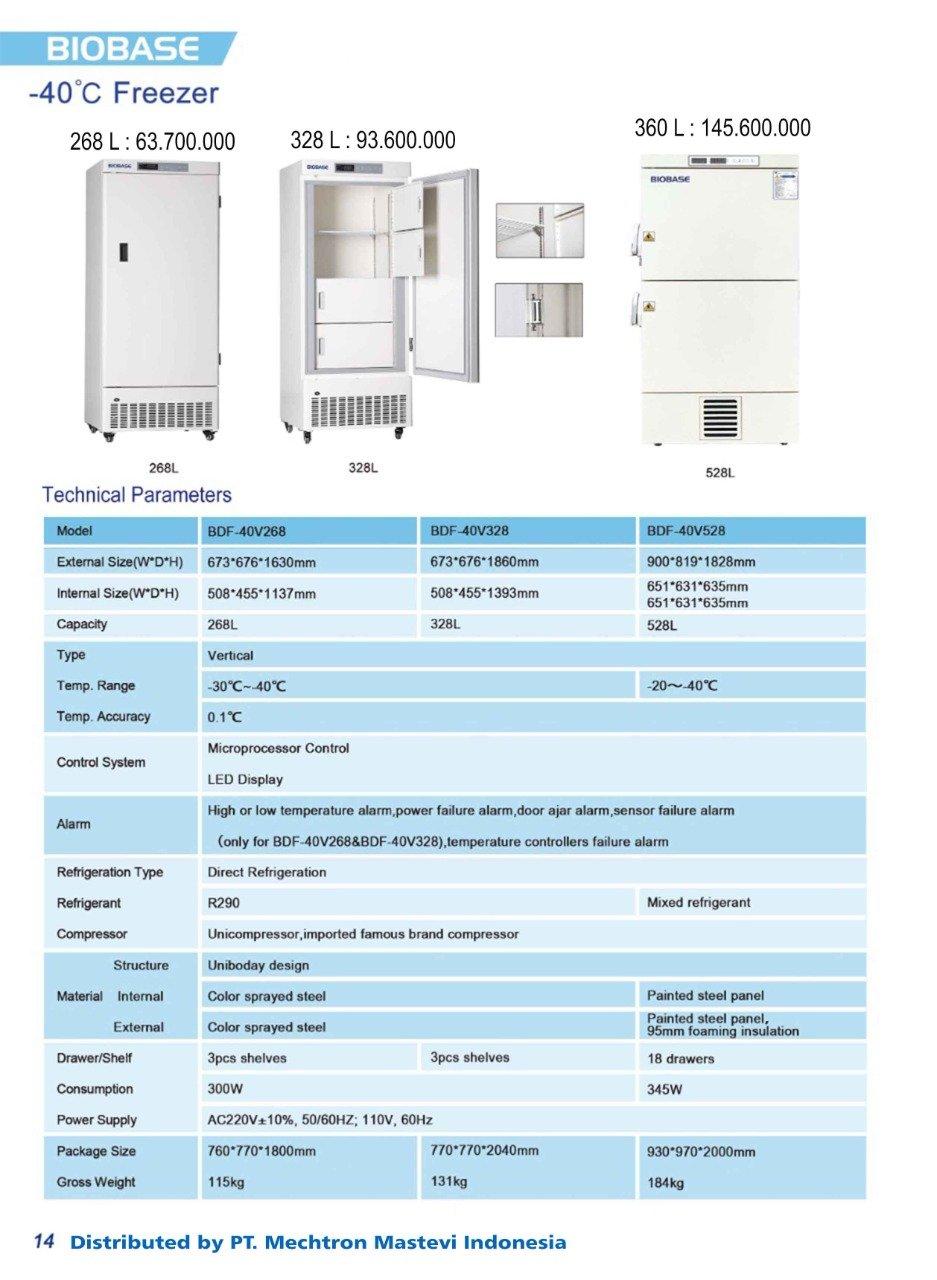 Biobase Cold Storage 2